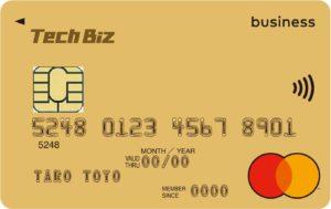 テックビズカード券面画像