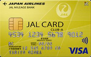 JAL法人カード