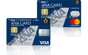 ANAカード法人用(一般カード)(VISA,Mastercard)