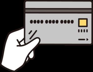 電子マネーが便利なおすすめ法人カード