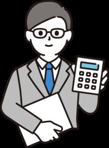 会計処理・勘定科目